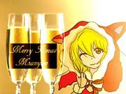 クリスマス(◜௰◝)