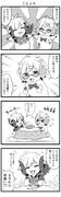 あけおメェ@^ω^)