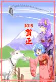 2015描き初め