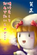 年賀状(ネット用)2015