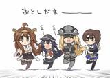 Hey、テートクゥー! あけましておとしだまゴザイマースカー!!
