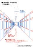 背景練習-学校の廊下