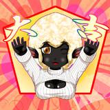 [イラスト恋みくじ]大吉羊さん
