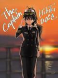 Hibiki The captain