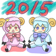 2015年初描き