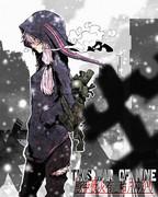 This_war_of_mine