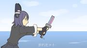 アニメ版の天龍ちゃんの戦闘シーンが公開されたよー