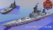 【minecraft】はたかぜ型ミサイル駆逐艦(改装前)【ミサイル駆逐艦】