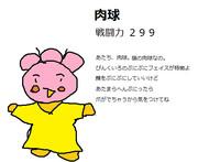 【何これ】肉球