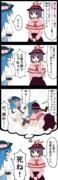 【四コマ】衣玖さんの飲尿初夢