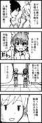 4コマ「BL王」2