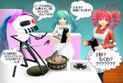 ま~鍋料理を学べよ!!【第一回MMDダジャレ選手権】