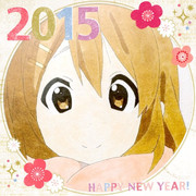 新年あけましておめでとう♪