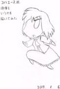 コハエース風幽香というのを描いてみた