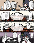 【艦これ】ヲの40:不幸だわ【4コマ】