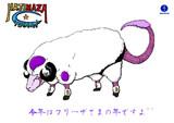 フリーザ 第羊形態