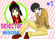 もしも『selector spread WIXOSS』が普通のカードバトルアニメだったら