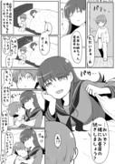 【艦これ】キレイな大井お姉ちゃん