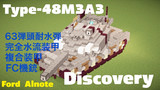 Type-48M3A3 Discovery