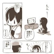 赤城がアニメ1話を見る