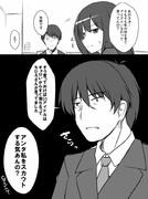 モバマスアニメ1話らくがき武内P