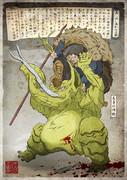 浮世絵クトゥルー『森に潜みし異形の司祭  長鼻の怪物』