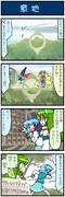 がんばれ小傘さん 1502
