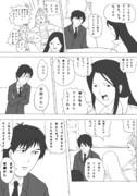 レディースアイドル拓海4
