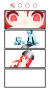 ◯◯き◯(呪おんき◯)【リレー漫画】