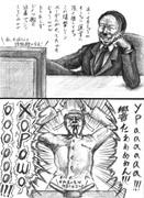 総統閣下はアニメ第1話を観たようです