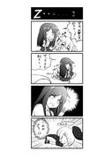艦これ~4コマ風味~
