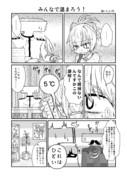 『砲雷撃戦!よーい!14』に