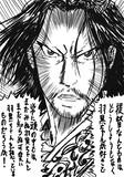 【雑トレス】はぐキチ郭嘉提督【文字コラ】