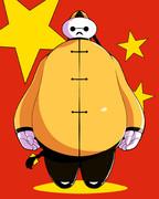 中華風ベイマックス