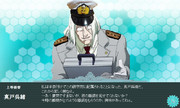 東京から派遣された提督が鎮守府に着任したようです。