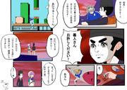 ヒテッマン研!