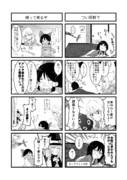 黒田復帰①