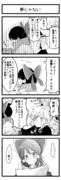 黒田復帰②