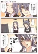 艦これ漫画「アニメ第一話をみた天龍ちゃんの巻」