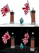 舞鶴鎮守府庁舎-営門 配布です。