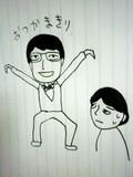 蛭子さん風クレパトさん