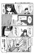 渋谷凛×武内Pなコメディ本その2