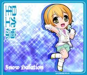 ラブライブ!Snow halation より 星空凛
