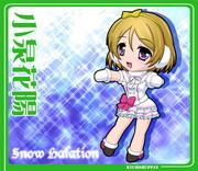 ラブライブ!Snow halation より 小泉花陽