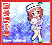 ラブライブ!Snow halation より 西木野真姫