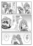 戦艦になりたい清霜2