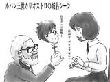 ニコニコ映画実況『ルパン三世 カリオストロの城』 2枚目