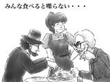 ニコニコ映画実況『ルパン三世 カリオストロの城』 3枚目