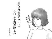 ニコニコ映画実況『ルパン三世 カリオストロの城』 4枚目