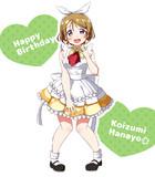 かよちん、お誕生日おめでとう!!